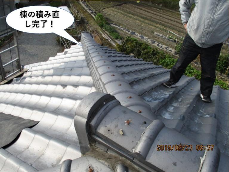 岸和田市の降り棟の積み直し完了