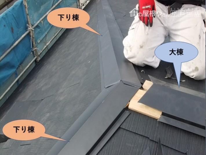 岸和田市の屋根に棟板金加工・設置