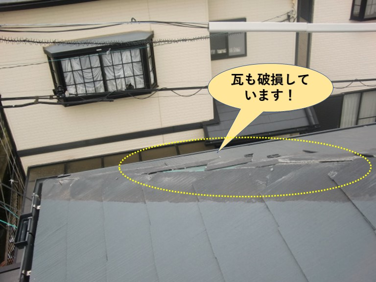 岸和田市の下り棟の瓦も破損