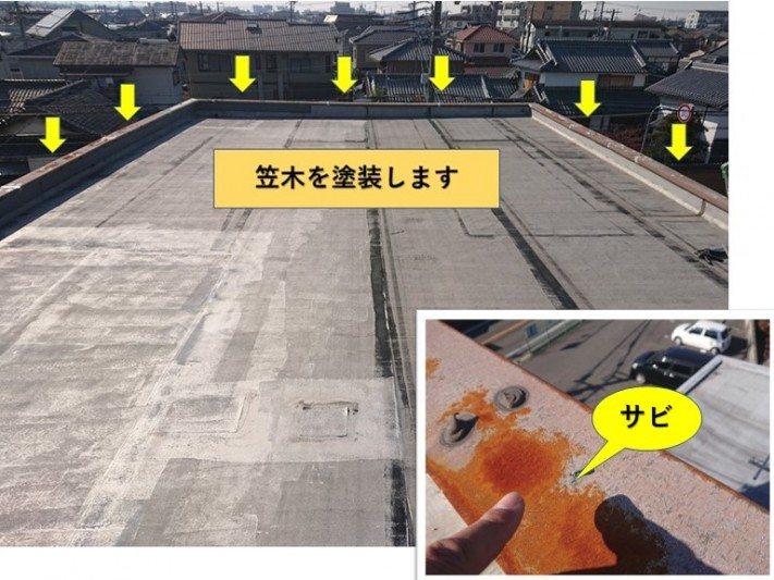 岸和田市の笠木塗装