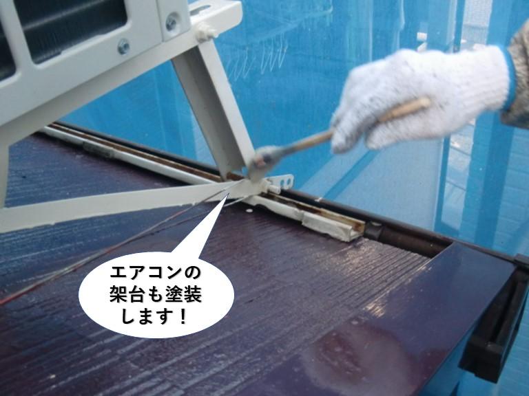忠岡町のエアコンの架台を塗装します