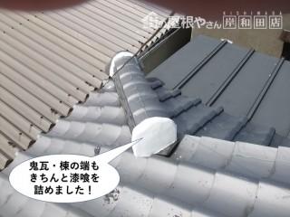 岸和田市の隅棟の鬼瓦・棟の端もきちんとしっくいを詰めました