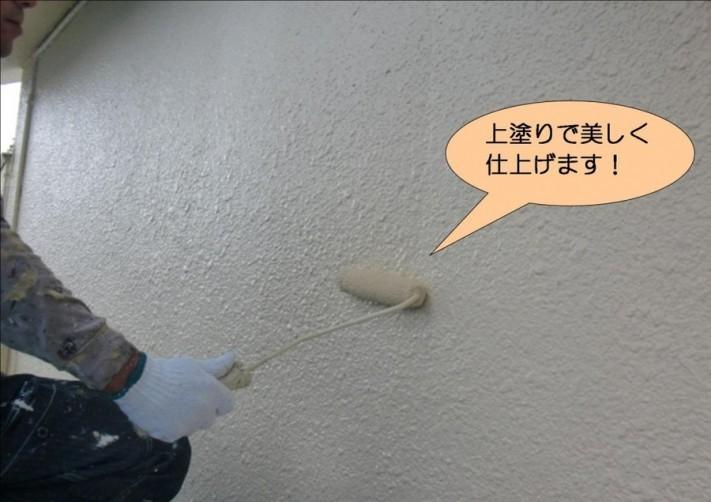 泉北郡忠岡町で外壁塗装の上塗り