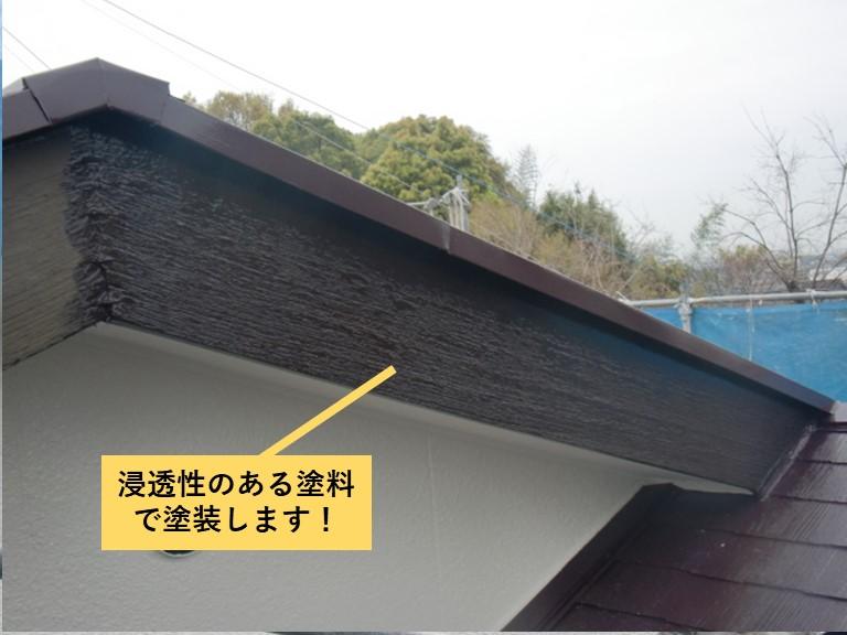 貝塚市の木部を浸透性のある塗料で塗装