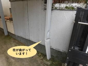 岸和田市のカーポートの柱が曲がっています