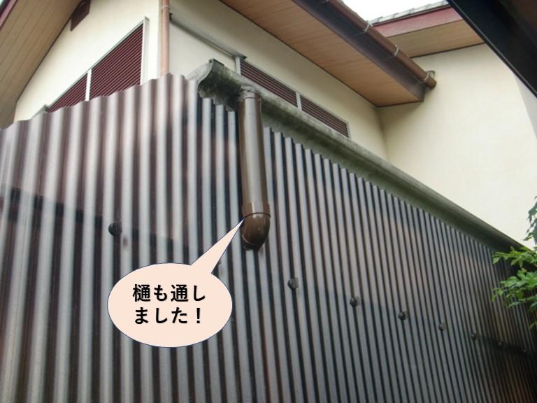 和泉市で樋も通しました