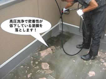 泉大津市で高圧洗浄で密着性が低下している塗膜を落とします