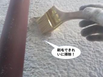 忠岡町の外壁の欠損部を刷毛できれいに掃除