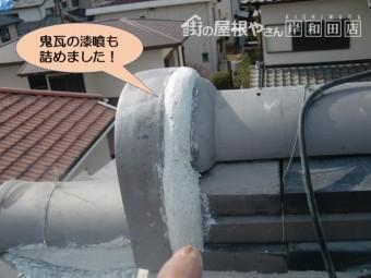岸和田市の鬼瓦の漆喰も詰めました