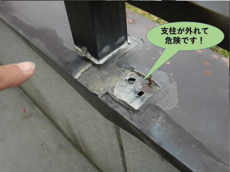 岸和田市のベランダ手すりの支柱が外れて危険です