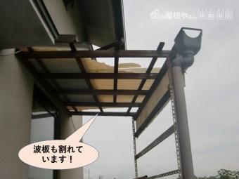 岸和田市の波板も割れています