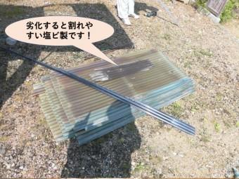 岸和田市尾生町の既存の塩ビの波板撤去