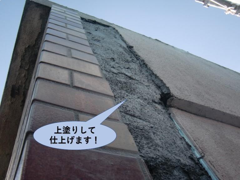 岸和田市の外壁をモルタル上塗りして仕上げます!