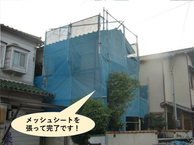 岸和田市の足場にメッシュシートを張って完了です