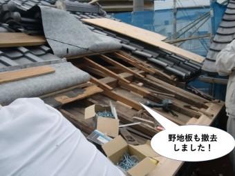 岸和田市の屋根の野地板も撤去しました