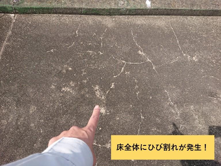 和泉市のベランダの床にひび割れが発生!
