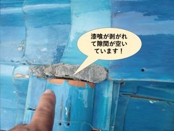 岸和田市の漆喰が剥がれて隙間が空いています