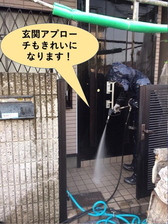 泉大津市の玄関アプローチもきれいになります