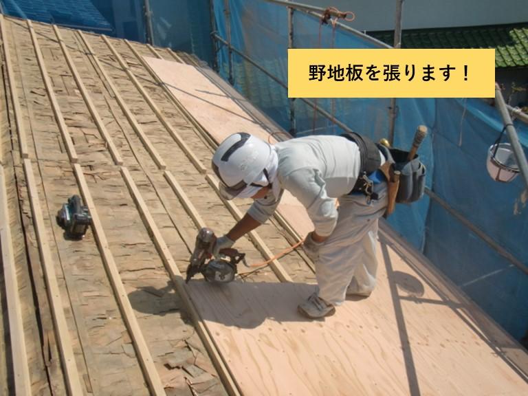 忠岡町の屋根葺き替えで野地板を張ります
