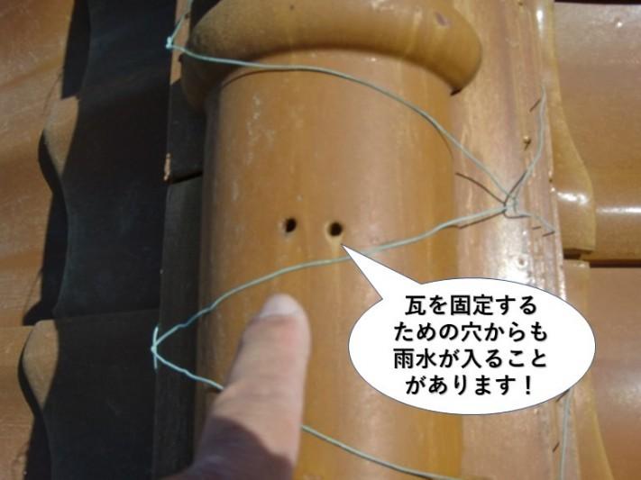 熊取町の棟の冠瓦の穴