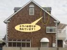 岸和田市のケラバ水切りが外れています