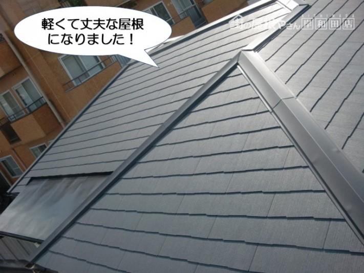 岸和田市の葺き替えで軽くて丈夫な屋根になりました