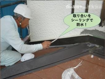 岸和田市の壁の取り合いをシーリングで防水