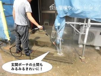 岸和田市の玄関ポーチの土間もみるみるきれいに!