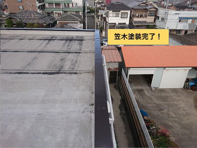 岸和田市の笠木塗装完了
