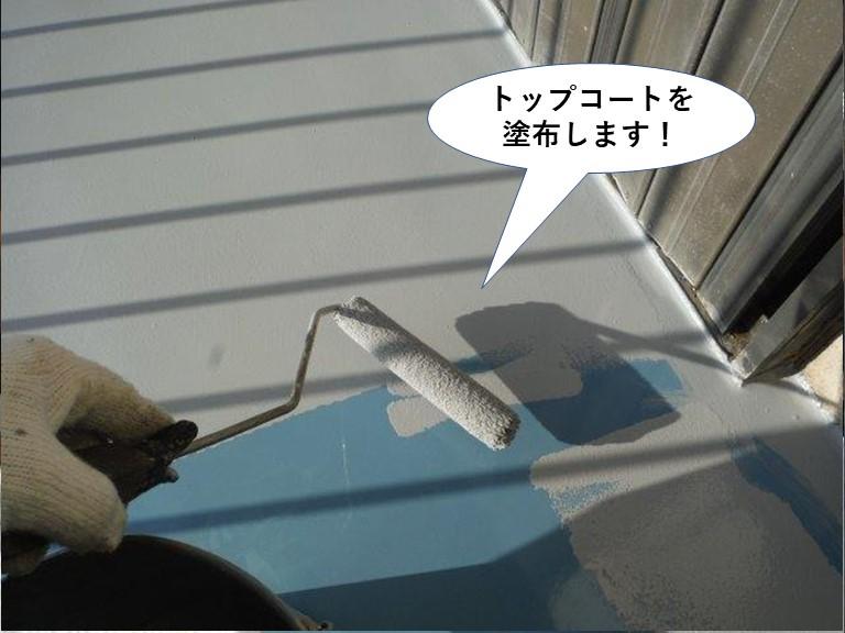 泉大津市のトップコートを塗布します