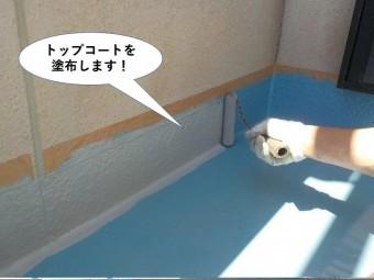 熊取町のベランダにトップコートを塗布します