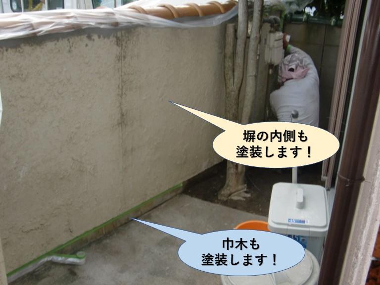 岸和田市の塀の内側と巾木も塗装