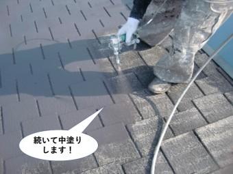 岸和田市の屋根を続いて中塗りします