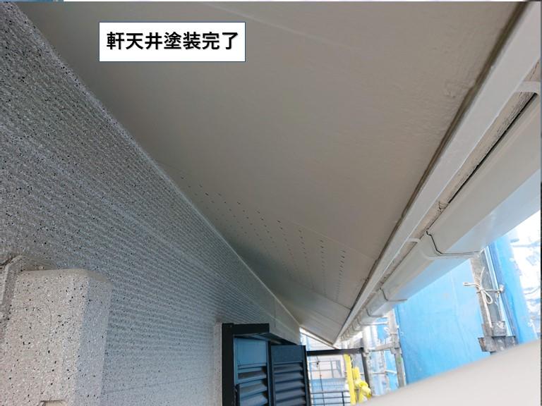 貝塚市の軒天井塗装完了