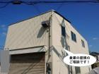 熊取町の倉庫の屋根のご相談です