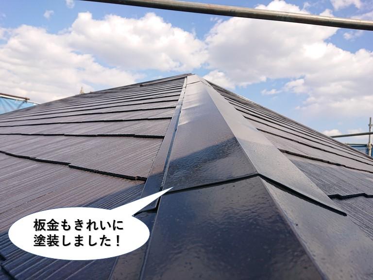 忠岡町の屋根の板金もきれいに塗装しました