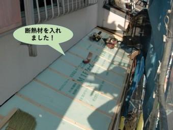 岸和田市の下屋に断熱材設置完了