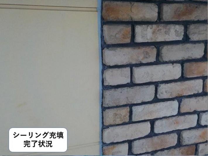 阪南市の外壁レンガ取り合い部シーリング充填