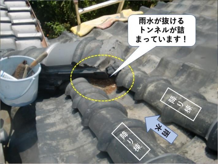 岸和田市の雨水が抜ける屋根のトンネルが詰まっています
