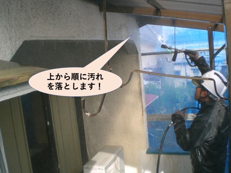岸和田市の高圧洗浄で上から順に汚れを落とします!