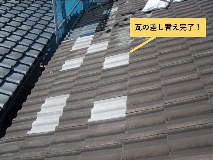 和泉市の瓦の差し替え完了