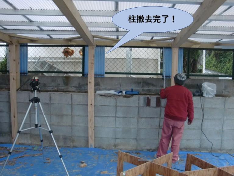阪南市のカーポートの柱撤去完了!
