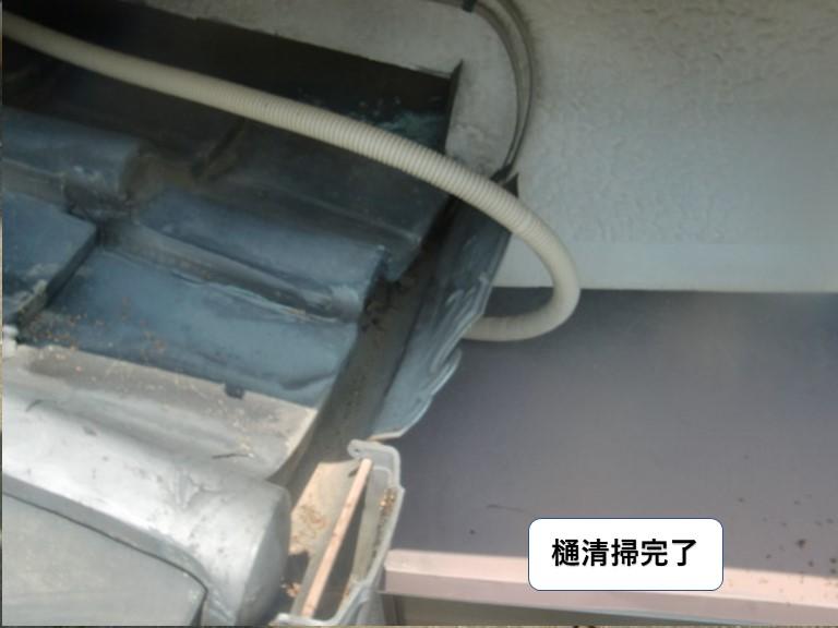 岸和田市の樋清掃完了