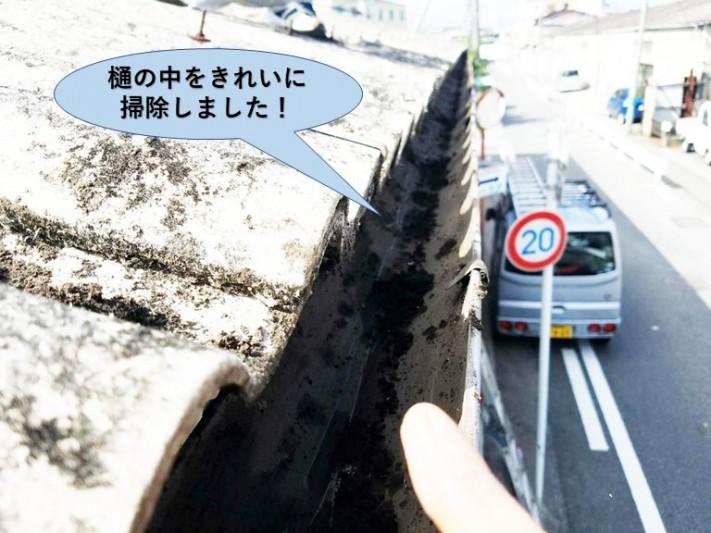 岸和田市の倉庫の樋の中をきれいに掃除しました