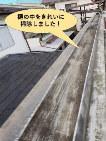 泉大津市の樋の中をきれいに掃除しました