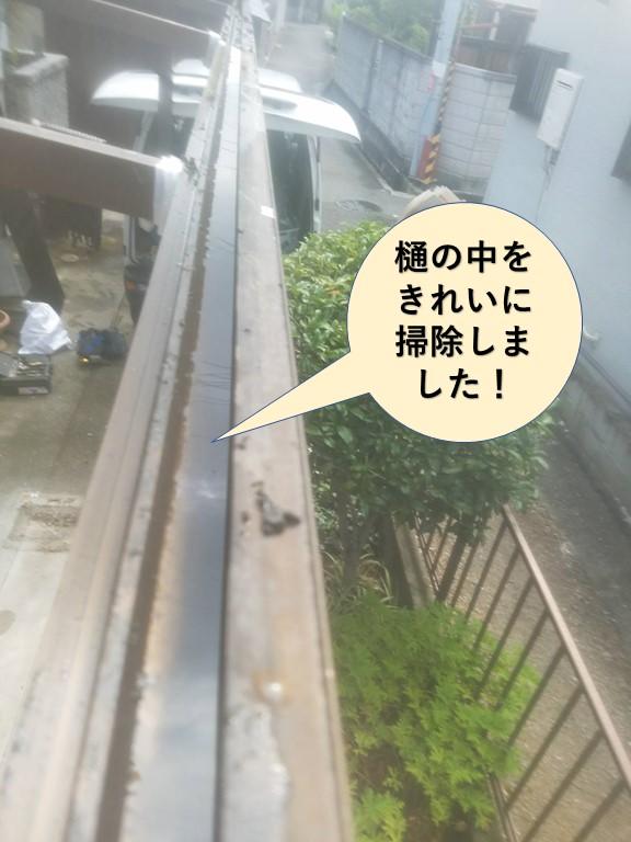 岸和田市のテラス屋根の樋の中をきれいに掃除しました