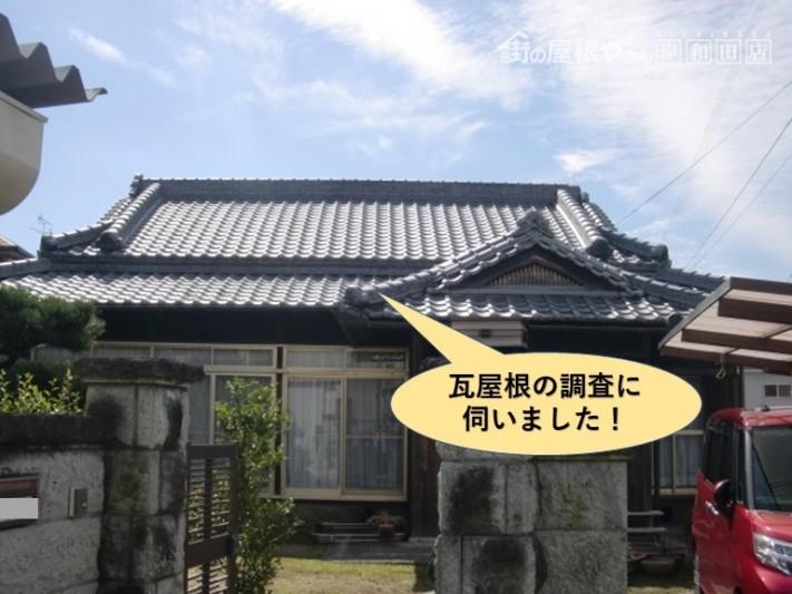 岸和田市の瓦屋根の調査に伺いました