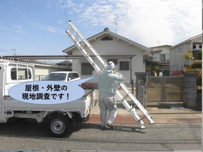 岸和田市の屋根・外壁の現地調査