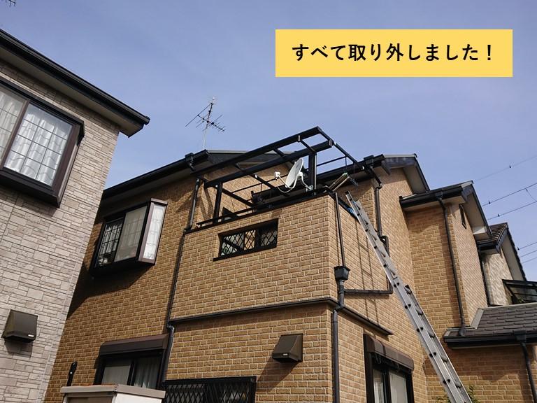 熊取町のベランダの屋根の平板もすべて取り外しました!