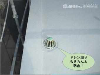 泉佐野市の陸屋根のドレン周りもきちんと防水